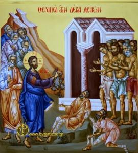 Christ heals ten lepers