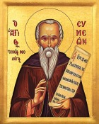 St Symeon the New Theologian